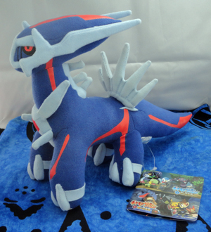 Pokemon Dialga Mystery Dungeon Plush