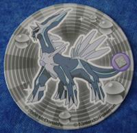 McDonald's Disc
