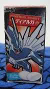 Pokemon Dialga Candy Box