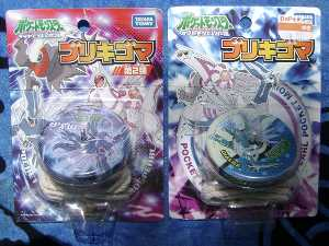 Pokemon Dialga Metal Tops (2)