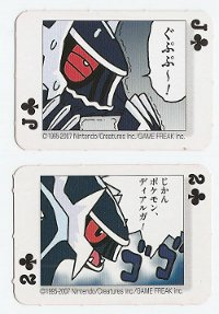 Dialga Miniature Playing Cards