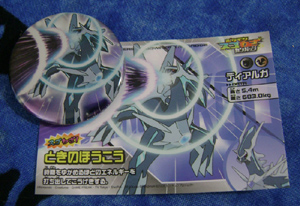Pokemon Dialga Movie Edition Can Badge