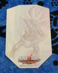 Dialga Movie Goods Notepad