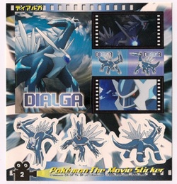Pokemon Dialga Movie Stickers