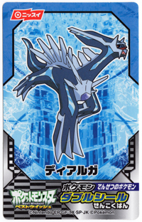 Dialga Nissui BW Sticker Card