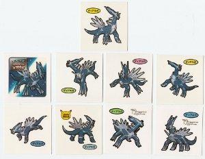 Dialga Daiichi Pan Stickers (9)