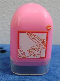 Dialga Pink Square Stamp