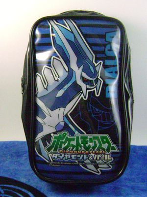 Pokemon Dialga Plastic DS Case