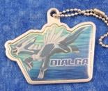 Pokemon Dialga Plate Keychain