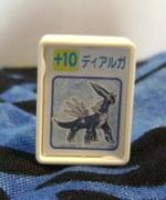 Pokemon Dialga Pom Jong Piece