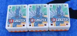 Pokemon Dialga Pom Jong Pieces