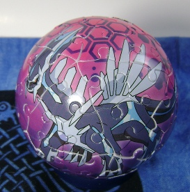 Pokemon Dialga Ravensburger Puzzle Ball