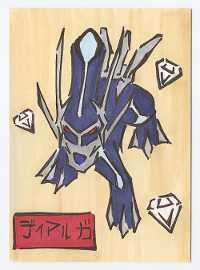 Dialga ACEO by rocket_chick