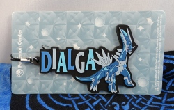 Dialga Pokemon Center Rubber Name Keychain
