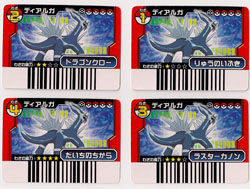 Pokemon Dialga Battle Cards
