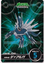 Pokemon Dialga Topp Scratch Battle Gum Card