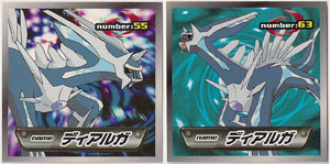 Dialga Seal Gum Stickers (2)