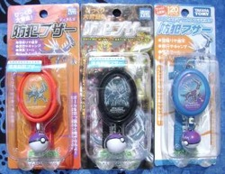 Pokemon Dialga Security Buzzers