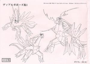 Pokemon Dialga Settei!