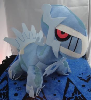 Pokemon Dialga Super DX Banpresto Plush