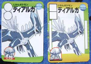 Pokemon Shinka Playing Cards: Dialga