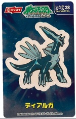 Dialga Nissui DP Big Zukan Sticker Card