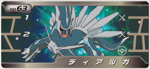 Dialga Rectangular Topp Sticker