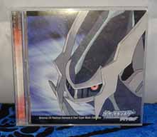Dialga Pokemon Diamond and Pearl Super Music Collection CD