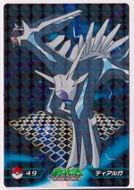 Pokemon Dialga Topp Gum Card