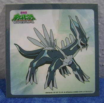 Dialga Square Sticker