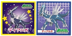 Dialga Square Topp Stickers
