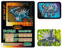Pokemon Dialga Subarudo Ramune Card and Stickers
