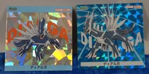 Dialga Square Sparkly Sushirou Stickers