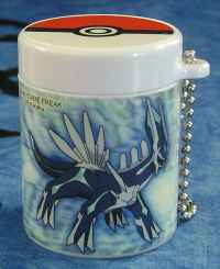Dialga Cylinder Keychain Container