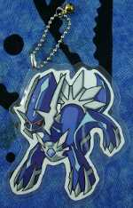 Dialga Custom Charm by Tomokii