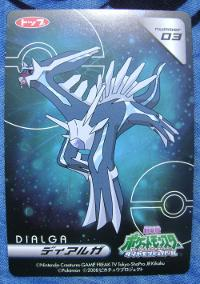 Pokemon Dialga Topp Sticker Card