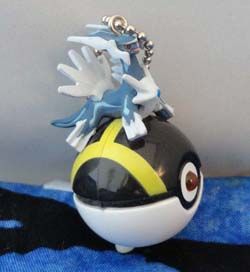 Pokemon Dialga Ultra Ball Light Up Keychain