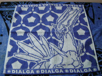 Pokemon Dialga Washcloth