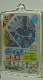 Pokemon Dialga Wanted Card