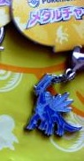 Pokemon Dialga Pokemon Center Charm