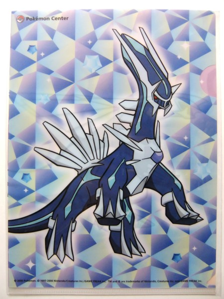 Pokemon Center Dialga Clearfile