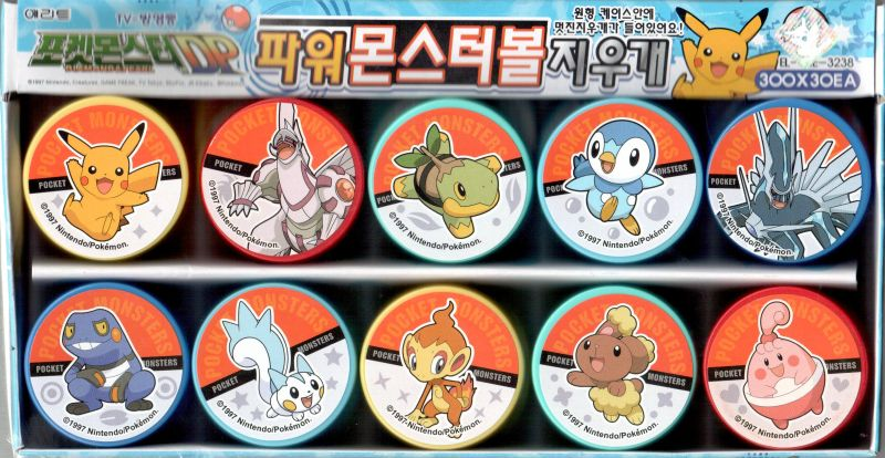 Pokemon Korean Erasers