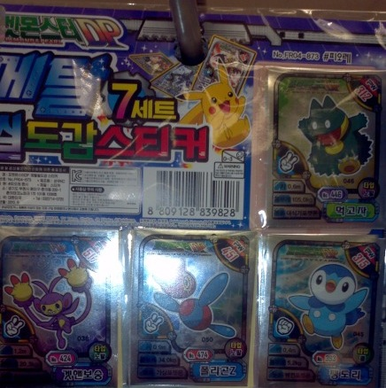 Korean Pokemon Stickers