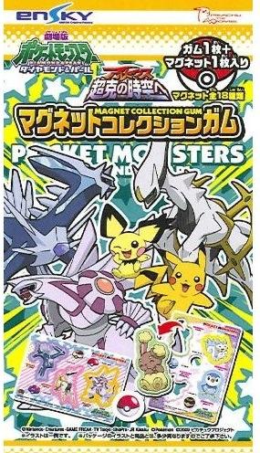 Pokemon Ensky Magnets Diamond and Pearl