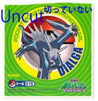 Pokemon Dialga Green Sticker