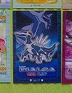 Pokemon Dialga Paper Postcard