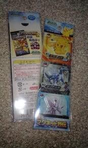 Pokemon Retsuden Magnets Diamond and Pearl