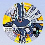 Pokemon Dialga Monster Collection Sticker
