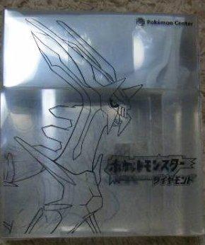 Pokemon Center Dialga Diamond Folder