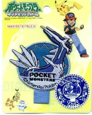 Pokemon Dialga Wappen Iron On Patch